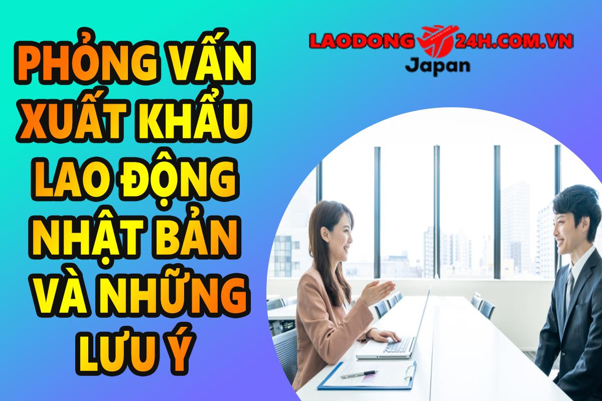 Kinh nghiệm phỏng vấn xuất khẩu lao động Nhật Bản